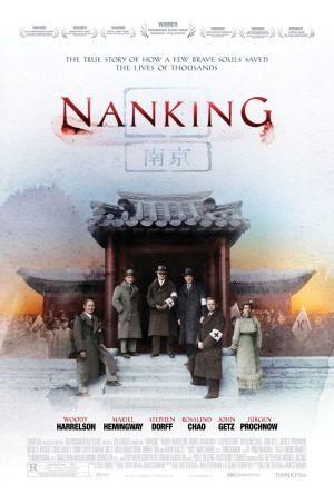 Nanking 2007